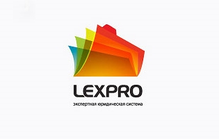 Lexpro