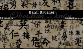 kanji brushes