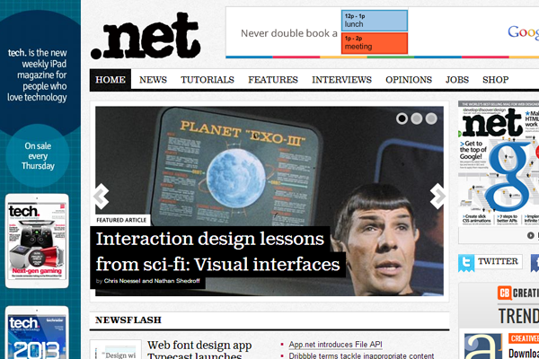 dot net magazine publication website blog