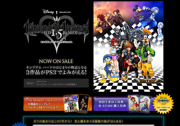 playstation ps3 video game website squareenix kingdom hearts