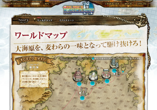 one piece japanese dawn video game website