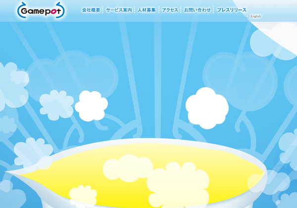 inspiration website layout gamepot japanese ui