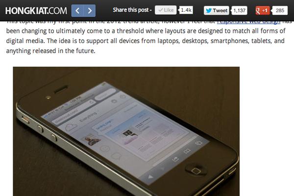 hongkiat blog web design trends 2013 articles