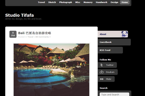 chinese designer portfolio dark website