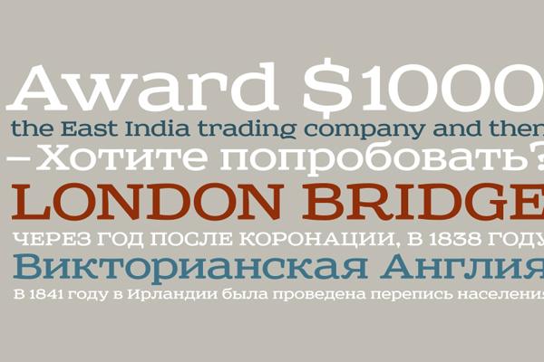 freebie web font download sreda