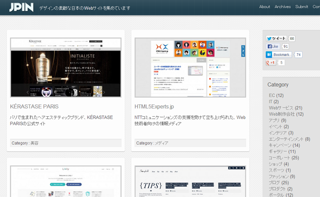 jpin japanese website design gallery
