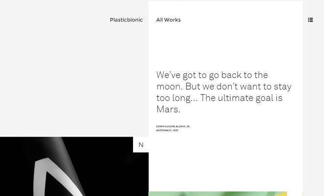 plastic bionic art director white portfolio