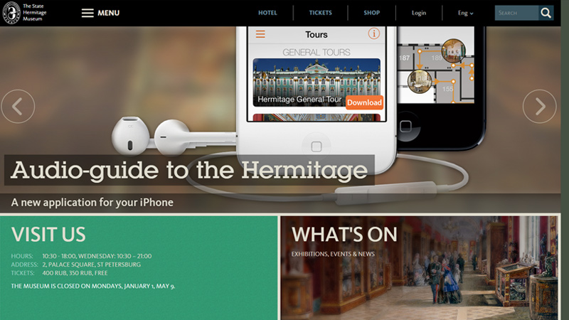 hermitage museum of art website