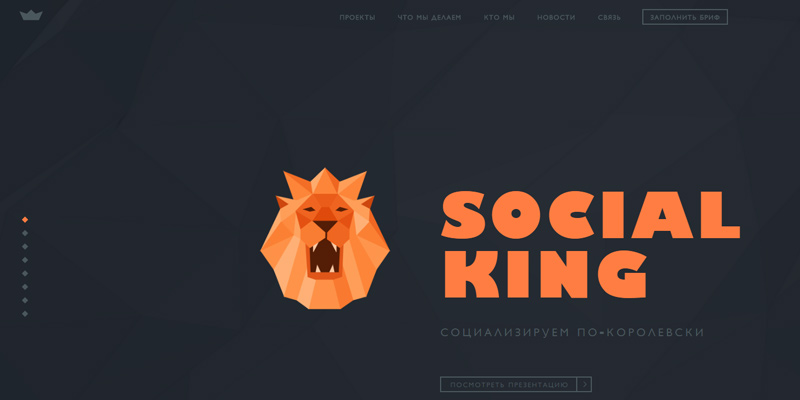 social king parallax dot navigation