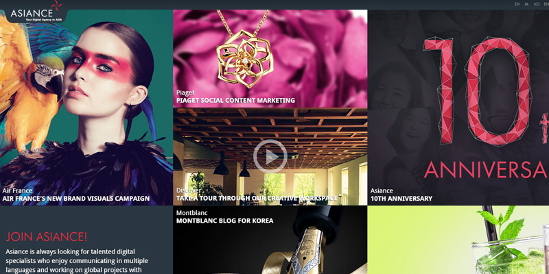 asiance digital agency website