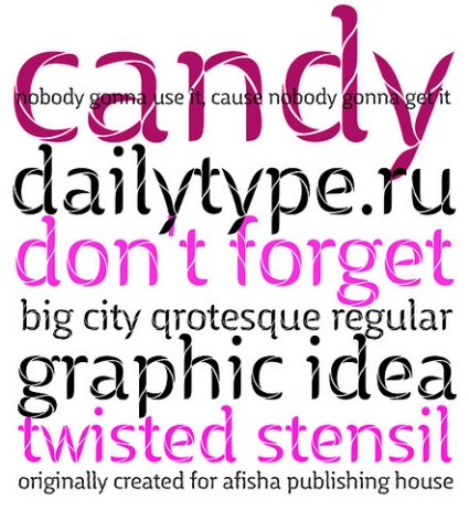 Typographic Inspiration