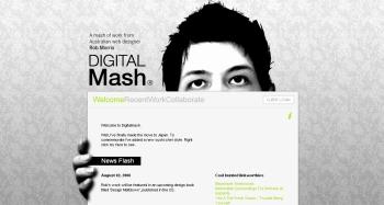 Digital Mash