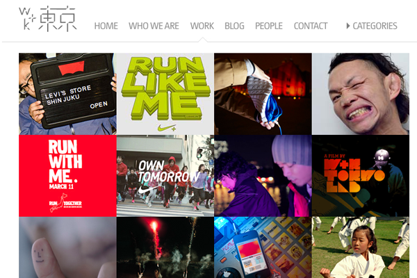 W+K Tokyo Japan design agency worldwide website layout
