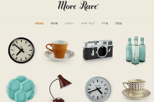 minimal products display showcase website layout