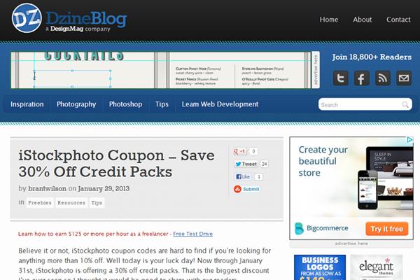 DzineBlog website layout wordpress tips tricks