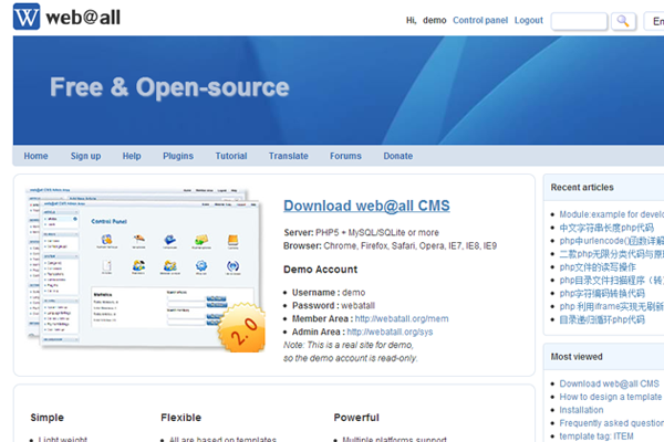 webatall cms website open source php5 mysql database