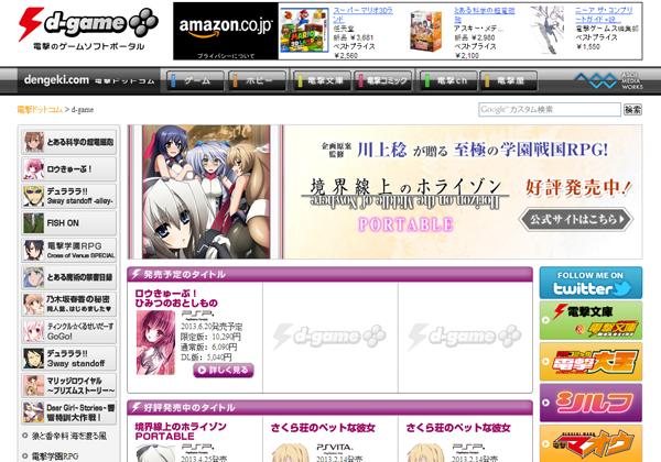 japanese website layout dgame interface inspiring