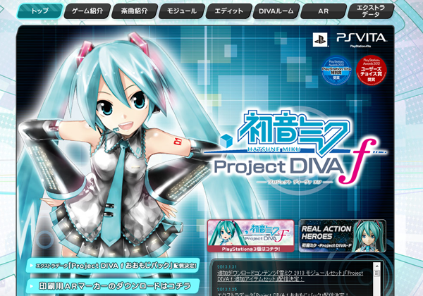 ps vita japanese website layout project diva