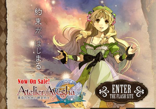 atelier ayesha video game japanese website layout