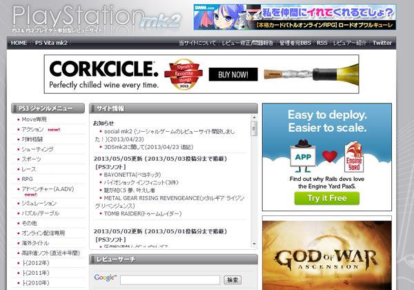 inspiration website design layouts playastation sony interface