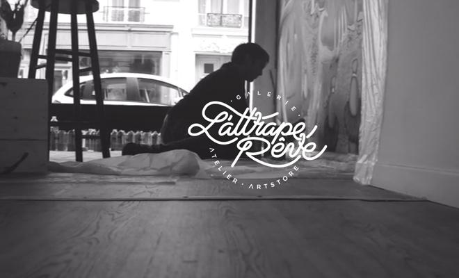 lattrape reve gallery inspiring video design