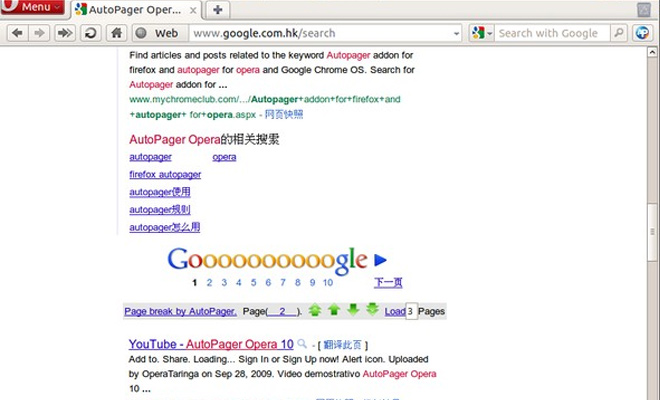 autopager auto pagination extension browser opera