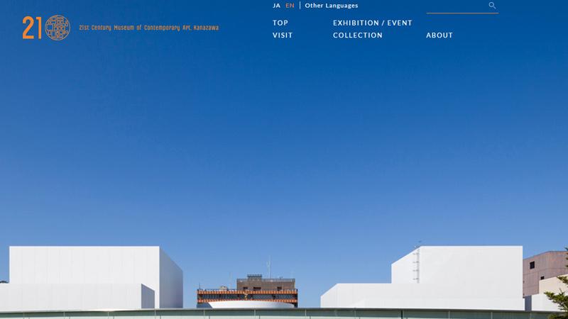 kanazawa21 museum japan japanese modern art